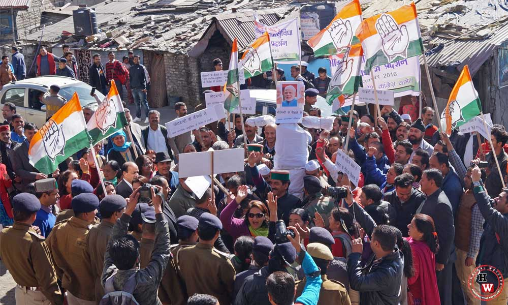 himachal-congress-demonetisation-protest