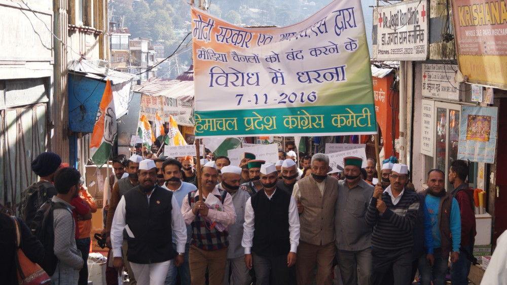 HimachHimachal Congress Protest in Shimla Against Rahul gandhi Arrest  5al Congress Protest in Shimla Against Rahul gandhi Arrest  5