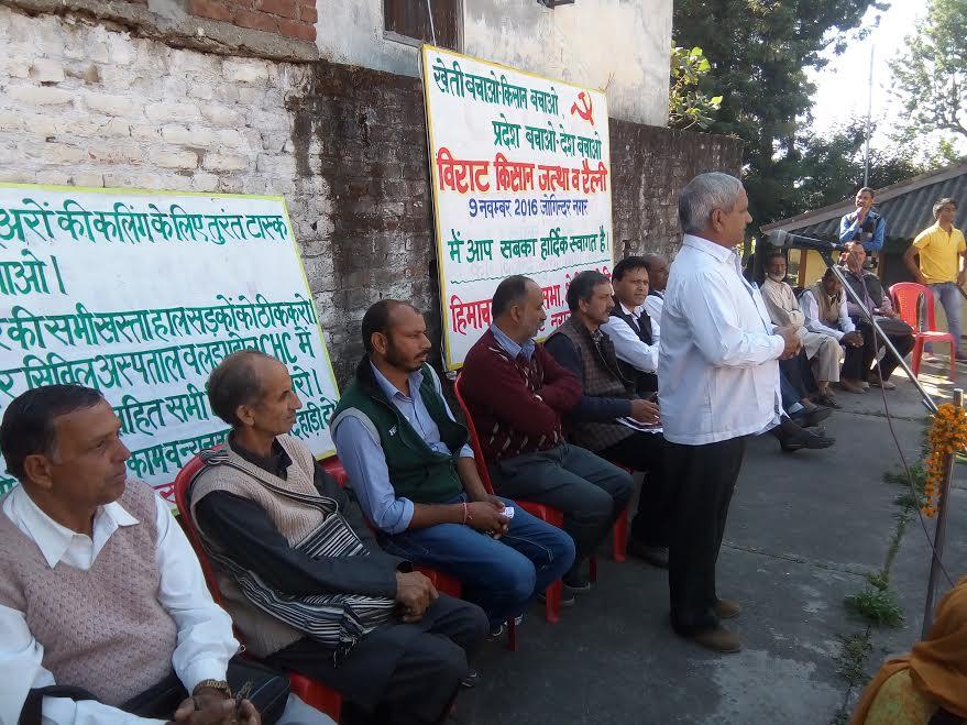 Himachal Pradesh Kisan Sabha 1