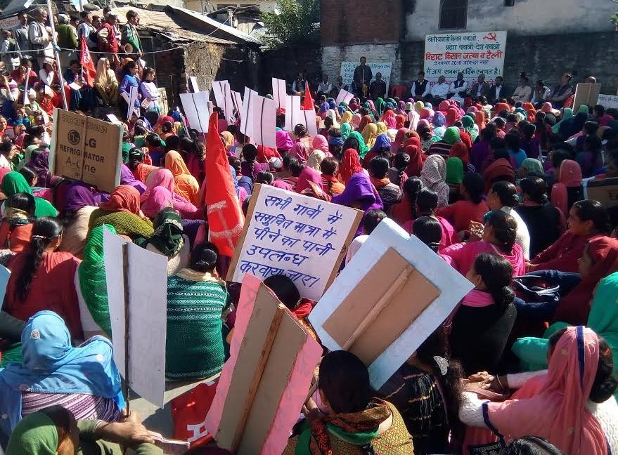 Himachal Pradesh Kisan Sabha