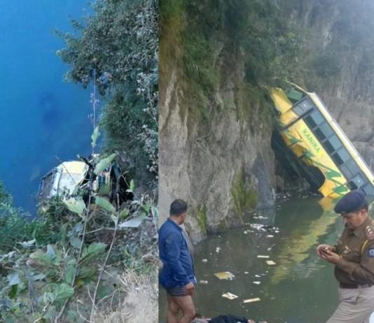 Mandi Bus Accident