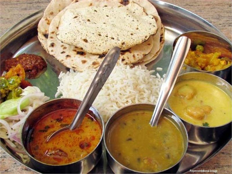 Rajiv Thali Yojna