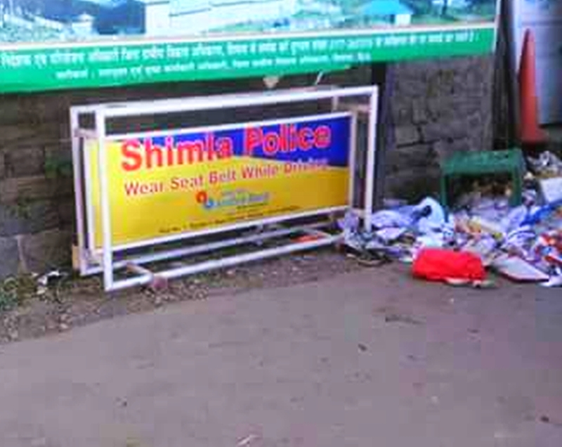 shimla-dc-office-garbage