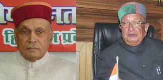 dhumal-vs-brij-bihari-lal-bhutail