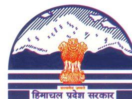 himachal-govt