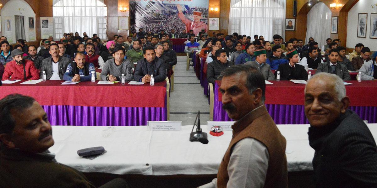 congress-shimla