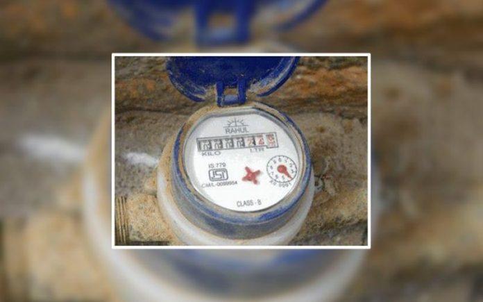 mc-shimla-water-meter