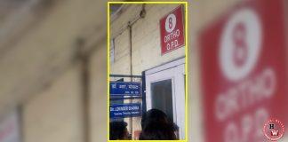 deen-dayal-upadhyaya-zonal-hospital-shimla