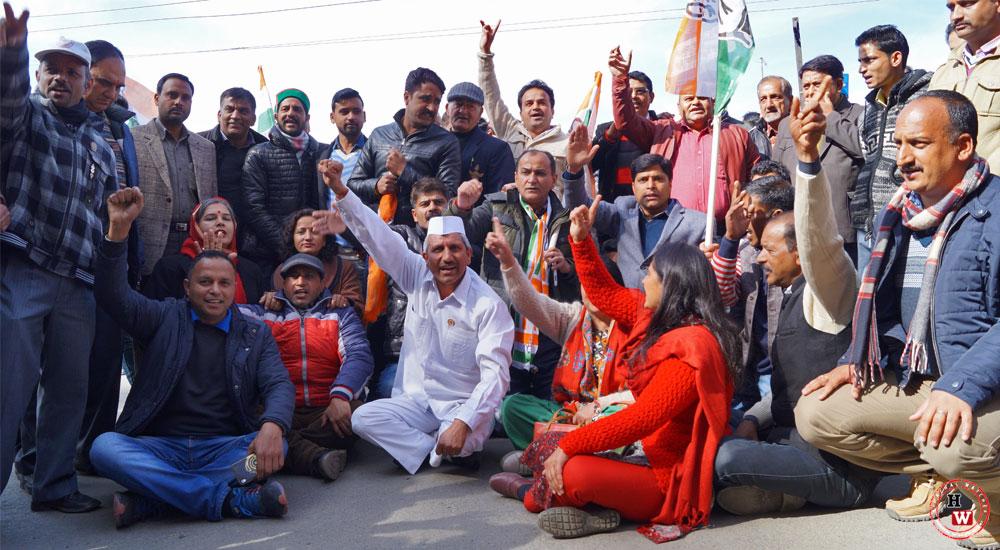 himachal-pradesh-congress-protest-at-rbi-shimla