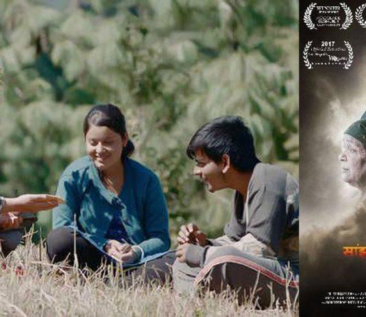 himachali-film-sanjh