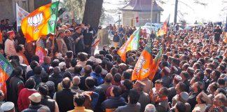 Himachal-Pradesh-Bhartiya-Janta-Party