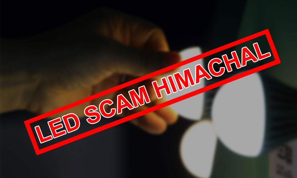 LED-Scam-Himachal