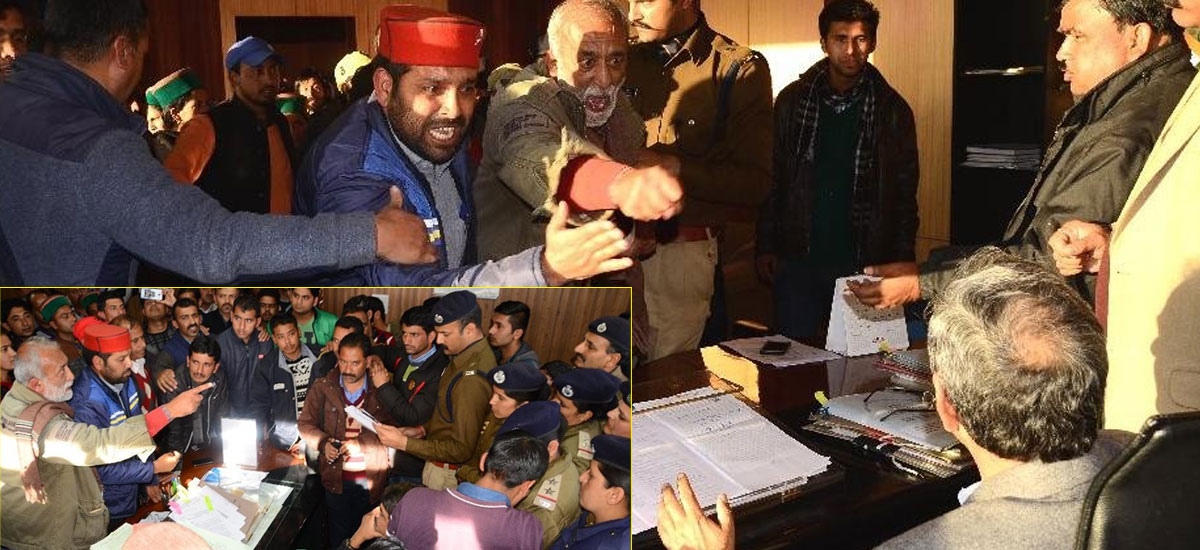 citu-protest-against-power-corporation-in-shontong-issue-bcs-new-shimla-office