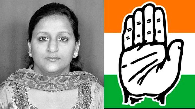 Nadaun Mahiola Congress