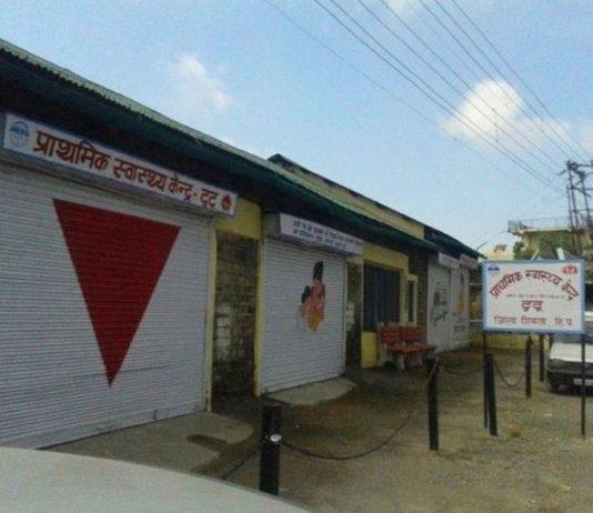 Primary-Health-Center-Totu-Shimla