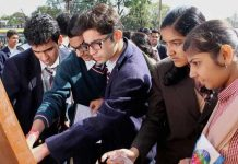 Himachal Education Board Results