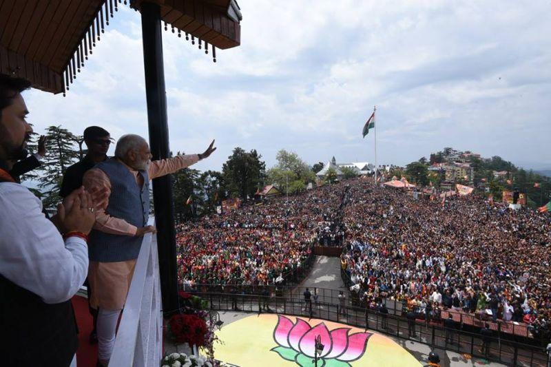 Modi Shimla Rally