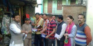 PM Modi's Shimla Rally