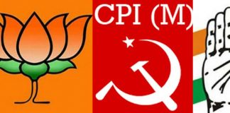 Himachal-BJP-Chargesheet-against-Congress-and-CPIM