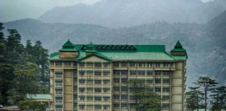 Himachal Pradesh High Court Building