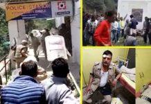 Kotkhai Police Sation riots