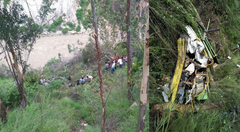 Rampur Bus Accident 1