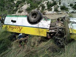 Rampur Bus Accident