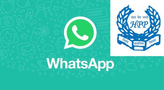 kullu-police-whatsapp-numbers