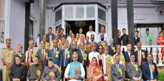 Teachers day prize distribution at raj bhawan shimla