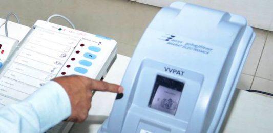 VVPAT machines for himachal vidhansabha elections 2017