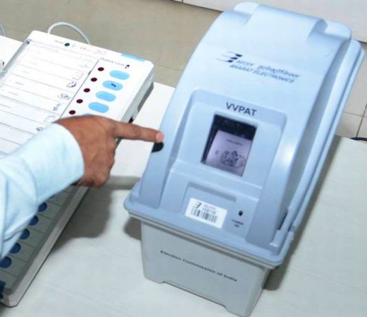 VVPAT machines for himachal vidhansabha elections 2017