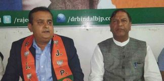 Kush Parmar joins bjp in himachal