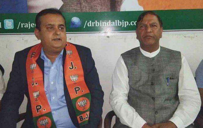 Kush Parmar joins bjp in himachal