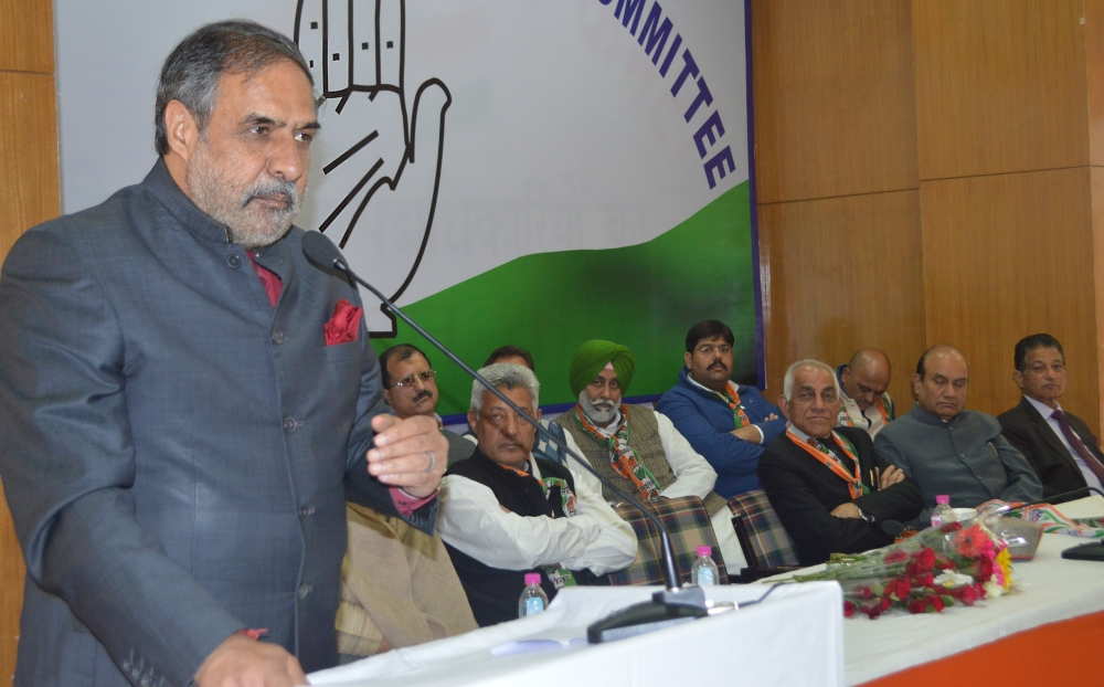 SHimla urban congress committee meating