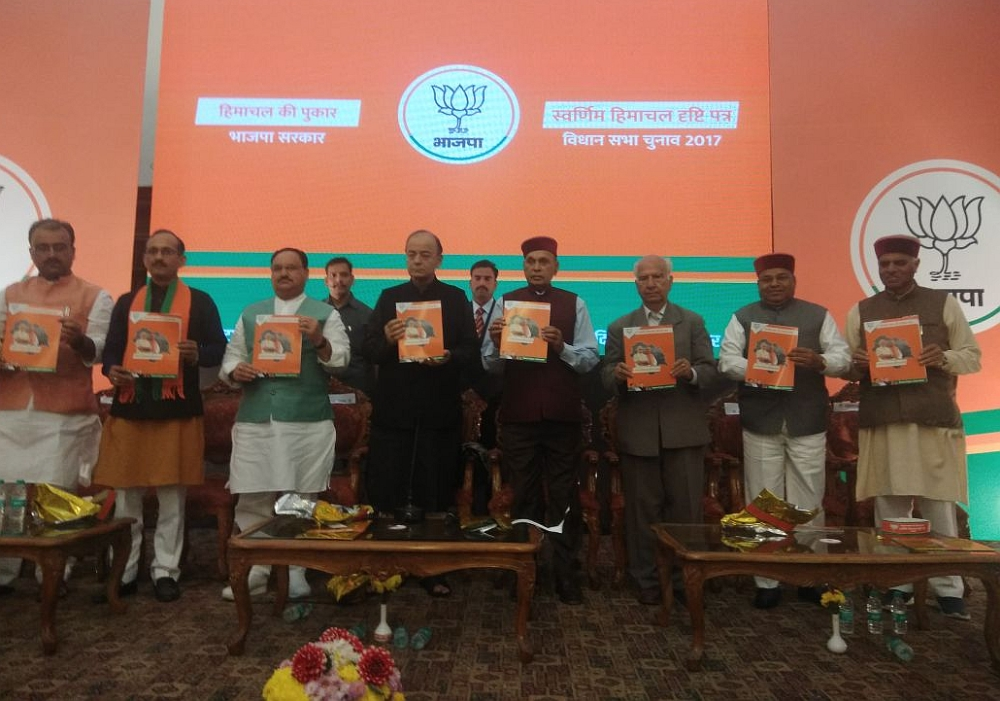 himachal bjp releases vision document
