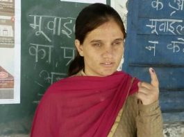 Blind muskan thakur cast vote for the first time
