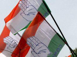 HP Congress Expels members