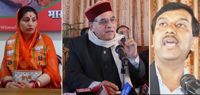 Shimla urban constituency candidates