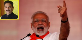 narendra modi rally in Himachal pradesh
