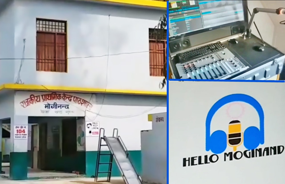 Hello Moginand school radio station in sirmaur-himachal pradesh