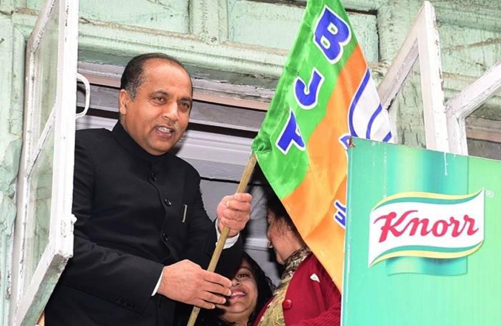BJPs-Mera-Parivar-Bhajpa-Parivar-Campaign-in-Himachal-Pradesh