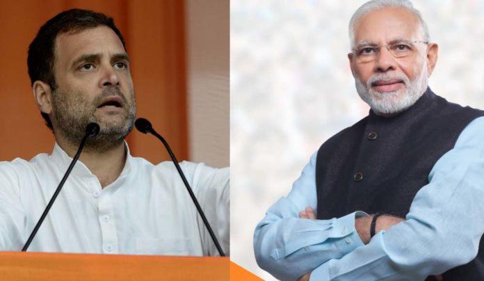 Congress Statement on BJP Poll Manifesto 2019
