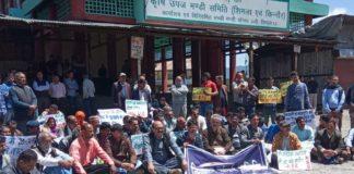 HP Kisan Sangharsh Samiti Protest Against APMC 3
