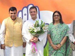 Hamirpur MP Rajesh Chandel Joins Congress