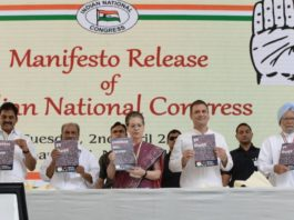 List of promises of Congress Manifesto 2019