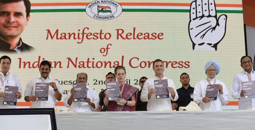 List of promises of Congress Manifesto 2019