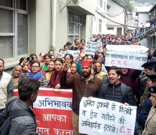 No fee hikes in shimla's private schools