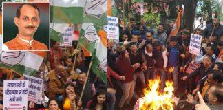 Protests erupt against Himachal BJP Chief satpal singh satti