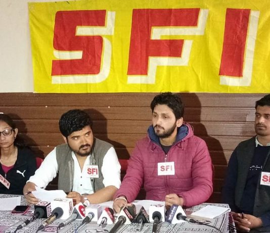 SFI On HPU Campus Violence