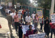SFI protest at hpu campus
